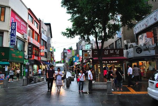 Visitar Corea del Sur